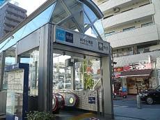 サンビューハイツ元麻布 麻布十番駅