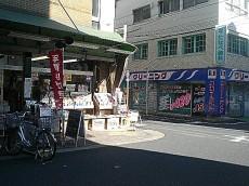 コーポ自由が丘 書店