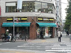 中銀築地マンシオン 駅周辺