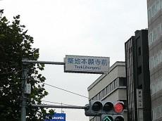 中銀築地マンシオン マンションまでの道のり