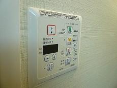 中銀築地マンシオン 浴室乾燥機