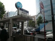 ヴェラハイツ日本橋箱崎 茅場町駅