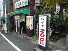 ヴェラハイツ日本橋箱崎 飲食店