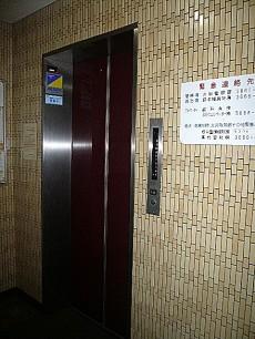 ヴェラハイツ日本橋箱崎 エレベーター