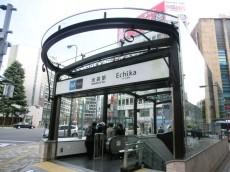 パーク・ハイム池袋本町 池袋駅
