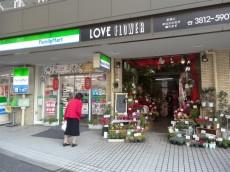 朝日白山マンション 1階店舗