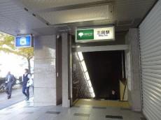 ストークマンション三田 三田駅