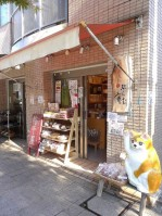 ジェイーク尾山台Ⅱ 商店街
