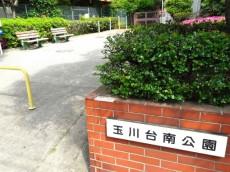 日商岩井第2玉川台マンション お隣の公園