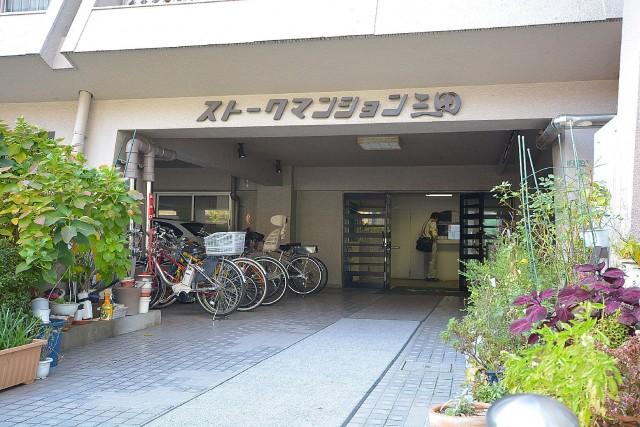 ストークマンション三田 エントランス