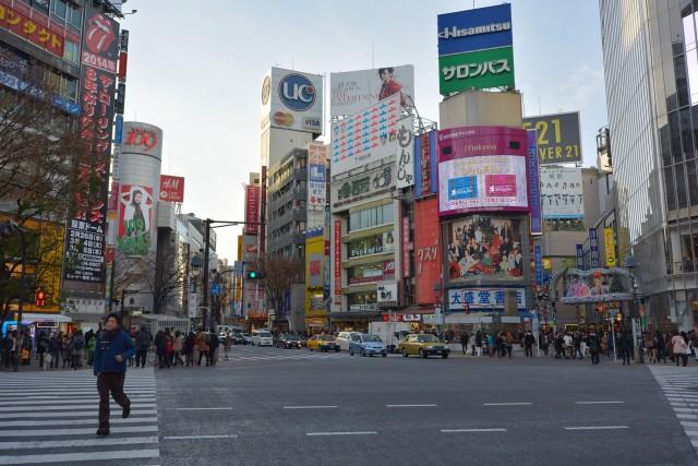 松濤ハウス 渋谷駅周辺
