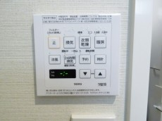 リア・マンシオン晴海 浴室換気乾燥機