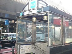 チュリス氷川坂 六本木駅