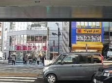 チュリス氷川坂 駅周辺