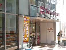 ライオンズマンション柿の木坂 駅周辺