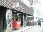 グリーンキャピタル広尾 郵便局