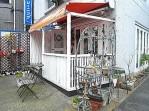 グリーンキャピタル広尾 カフェ