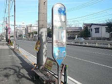 マンション目の前のバス停