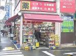 豊栄平町マンション 駅周辺