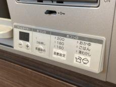 ストークマンション三田 キッチン