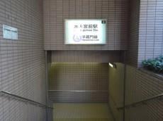 浜町グランドハイツ 水天宮前駅