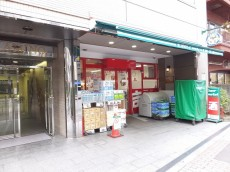五反田サマリアマンション 周辺