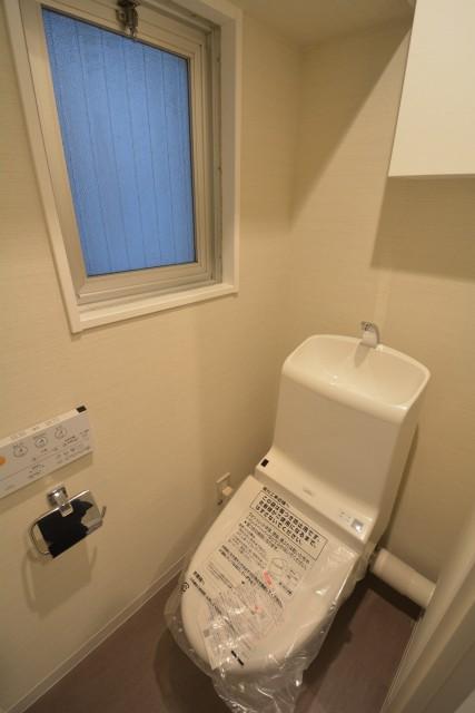 ヴェルドミール柳橋 トイレ