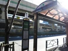 飯田橋第2パークファミリア バス停