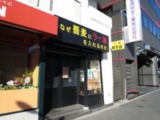 ヴァンヴェール新宿 周辺環境