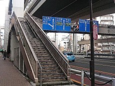 藤和青葉台コープ 歩道橋