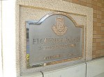 フローレンスパレス多摩川 館銘板