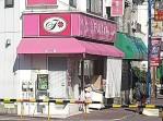 フローレンスパレス多摩川 やぐちのわたし商店街