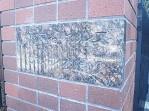 碑文谷ヒルズサレジオ通り 館銘板
