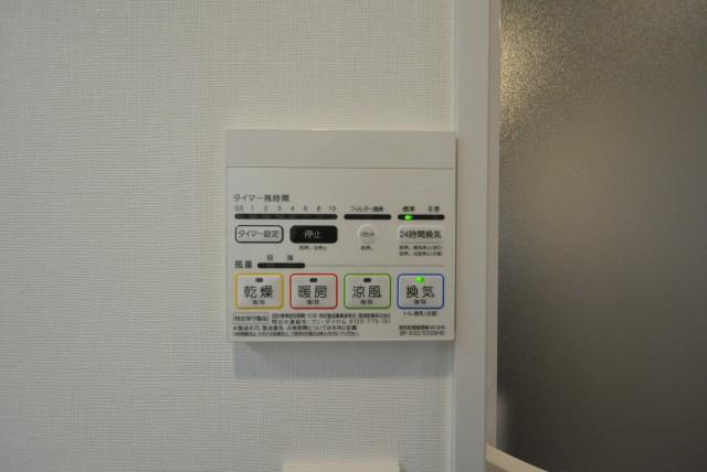 南平台アジアマンション605 バスルーム