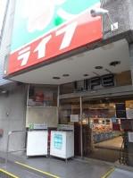 セイワパラシオン笹塚 周辺