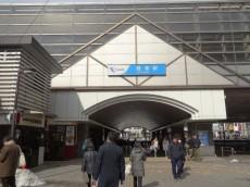 ライオンズマンション経堂第2 経堂駅