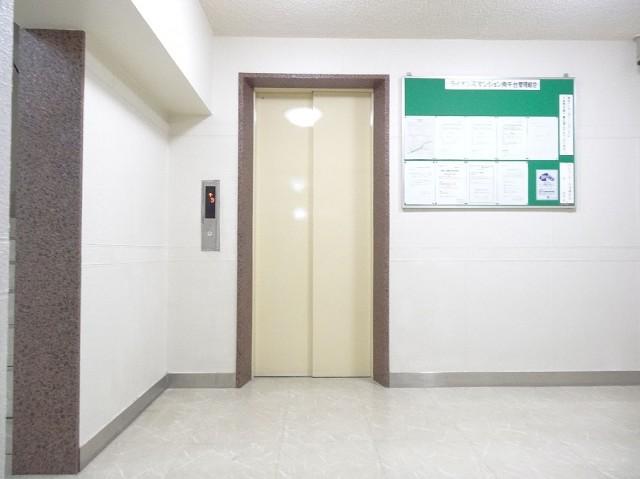 ライオンズマンション南平台 エレベーター