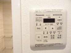 シャルマンコーポ第2芦花公園 バスルーム設備