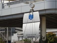 三田ナショナルコート 周辺