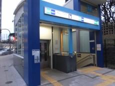 赤坂アーバンライフ 青山1丁目駅
