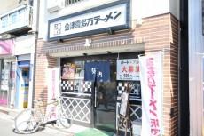 東京テラスB棟 周辺