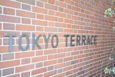 東京テラスB棟 エンブレム