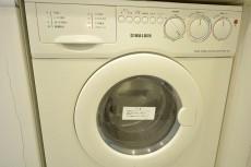 アルファニッシュ白金高輪 ドラム式洗濯乾燥機