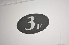 メガロン御殿山 3F