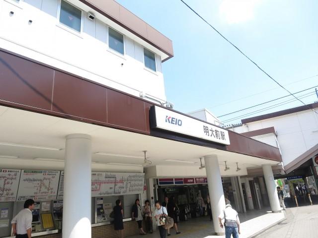 マンション第一明大前 駅