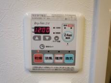アイタウン・レピア 浴室換気乾燥機が設置されています