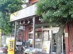 用賀駅 東口 周辺