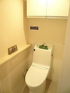 シーアイマンション碑文谷 ウォシュレット付トイレ
