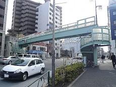 田道信号 歩道橋