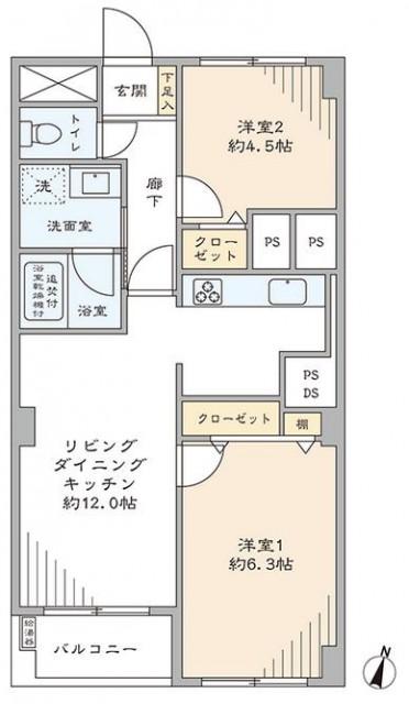 成城エコーハイツ 間取り803